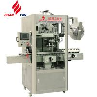 China Full Auto Canned Bottle Tag Sleeve Label Machine on sale