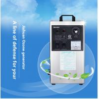 Wholesale high concentration air freshener ozone generator for chemical plant from china suppliers