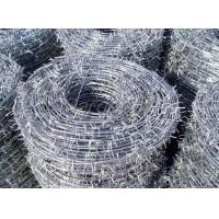 China Straight Cutted Wire for sale