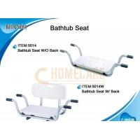 Wholesale Bathtub Seat from china suppliers