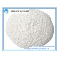 Wholesale Radiation-modified Natural Zeolites for Cleaning Liquid Nuclear Waste in Japan from china suppliers