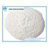 Buy cheap Rubber Deodorant, Pvc Deodorant, Plastic Deodorant from wholesalers
