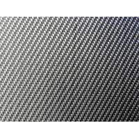 Wholesale Polypropylene Monofilament Filter Cloth from china suppliers