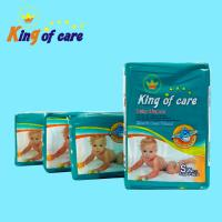adult baby like diapers adult baby print diaper adult baby style diapers adult baby women in diapers