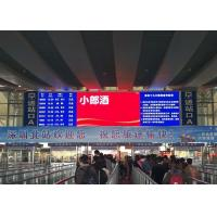 Wholesale Indoor  LED Advertising  Screens 3 In 1 Pixel Pitch Scan Drive Method from china suppliers