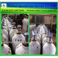 Wholesale MC-SF148 For electronics equipment buy sf6, sulfur hexafluoride ,sf6 gas best price from china suppliers