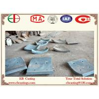 Wholesale High Abrasion Wear Plates & Arc Chute Liners Heavy Duty After Heat-treatment EB20070 from china suppliers