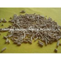 Wholesale 13X APG Molecular Sieve from china suppliers