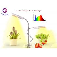 Wholesale 45W Greenhouse LED Grow Lights With Timing Sunlight Full Spectrum DC 5V from china suppliers