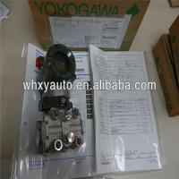 Wholesale yokgoawa eja110a differential pressure transmitter EJA120A-DES5A-92NA from china suppliers