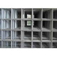 Wholesale Twill Weave Stainless Steel Welded Wire Mesh Crimped For Transportation from china suppliers