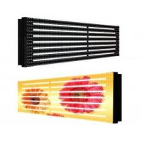 China High Transparency Glass Advertising Led Display Screen Lower Consumption Outdoor Curtain on sale