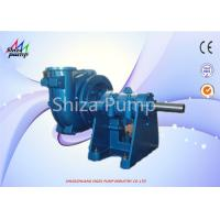 Buy cheap L Series High Speed Cantilevered Diesel Engine Driven Centrifugal Pump For from wholesalers