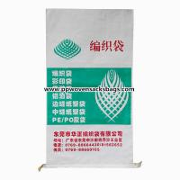 White Paper Laminated PP Woven Bags /  Polypropylene Woven Sacks Wholesale for sale