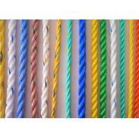 Wholesale home use plastic PP clothesline code from 4mm-10mm from china suppliers