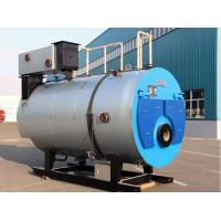 Wholesale 6t/h Gas Fired Steam Generator Boiler Natural Circulation Automatic Control For Industry from china suppliers