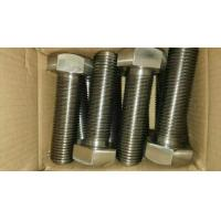 China S31803 Duplex Stainless Steel Hex Bolt Full Partial Thread DIN933 DIN931 on sale