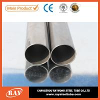 Wholesale Sales promotion Din2391 10# silvery cold rolled carbon seamless steel tube from china suppliers