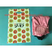China Stationary Or Plastic Toy Packaging Pouch Bags With Hand Pull Hole High Security for sale
