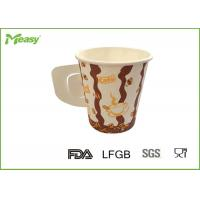 Wholesale Disposable unique Coffee Paper Cup With Handle With Handle , Small Size from china suppliers
