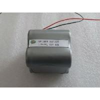 Wholesale 12V 5ah LiFePO4/Lithium Battery Pack for Solar System from china suppliers
