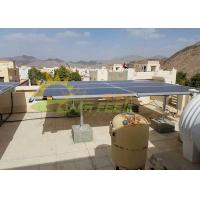 Wholesale Stable Solar Roof Racking Systems Aluminum Along With Steel Style from china suppliers