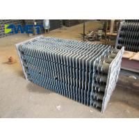 Wholesale Vertical Serpentine Tube Boiler Economizer For CFB Boiler Enegry Saving from china suppliers