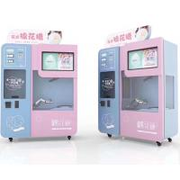 Wholesale Floss Flower Vending Cotton Candy Making Machine Automatic Customized Color from china suppliers