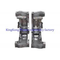 Buy cheap Plastic gum boot mould, PVC gum boot mould for Italy Maingrop molding machine from wholesalers