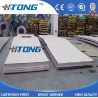 high quality high gloss cold rolled SUS 304l stainless steel sheet