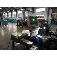 China ISO9001 Single Head Embroidery Machine For Cap And Flat And Garment With Dahao A15 Touch Screen for sale