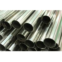 China Stainless Steel Welded Pipe, Polished, Plain End, ASTM A554 TP304 / 304L TP316 / 316L TP321 / 321H, Length 6M for sale
