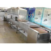 Wholesale Sliver Microwave Tea Oven Dryer Continuous Belt Sterilization Machine from china suppliers
