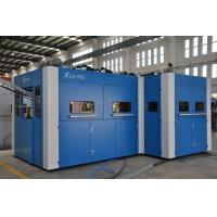 Wholesale 380V Oil Bottle Injection Blow Molding Machine For 100ml - 2 Litre Bottle from china suppliers