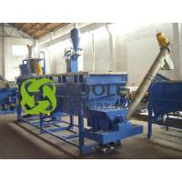 Wholesale Pet Bottle Recycling Machine from china suppliers