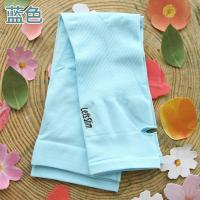 Wholesale Long Cooling Cycling Forearm Sun Protection Sleeves For Driving In / Outdoor Sports from china suppliers