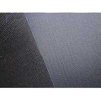 Wholesale 1680D Oxford Fabric with PU Coating/PU Coated Fabric from china suppliers