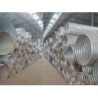 China Rolled corrugated metal pipe Corrugated Culvert Pipe metal corrugated culvert pipe for sale
