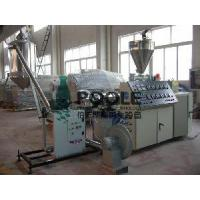 Wholesale PVC Granulating Line from china suppliers