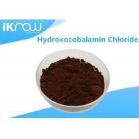 Wholesale 58288-50-9 Vitamin Supplement Raw Materials Hydroxocobalamin Chloride from china suppliers