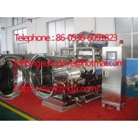 Buy cheap Full- Automatic Spray Sterilizer Retort Autoclave from wholesalers