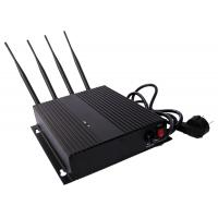 3G CDMA Cell Phone Signal Jammer / Blocker EST-808FIII with AC Adapter