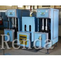 China 4 Cavity 2000 ml PET Bottle Blowing Machine Automatic High Speed Easy Operation on sale