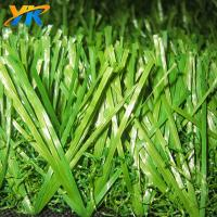 Buy cheap Competitive Price Soccer Field Artificial Grass CarpetCompetitive Price Soccer from wholesalers