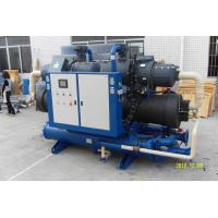Wholesale Open Type Industrial Water Cooled Screw Chiller Price RO-470WS With Water Cooled High Cooling Capacity514KW from china suppliers