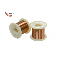 Wholesale Dia 0.10mm Copper Nickel Alloy Wire High Resistance Polishing Surface from china suppliers