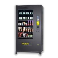 China COLD DRINK VENDING MACHINE on sale