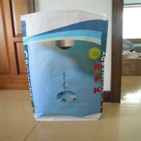 China Fertilizer Pp Woven Laminated Bag Virgin Polypropylene Material Moisture Proof for sale