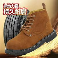 China Safety Shoes,welding shoes,safety shoe,protective Shoes,Shoes,work shoes for sale