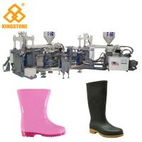 Wholesale Three Color Full Plastic Rain Boot Making Machine For PVC / TPR Raw Material from china suppliers